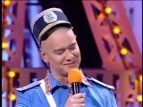 Вечірній квартал український даїшник