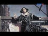 Величайшее шоу на Земле- Галилео Галилей